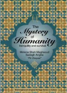 Mystery_of_Humanity